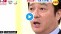 katoukouji 120x68 - DAPUMP×宝塚歌劇団雪組「USA動画」FNSうたの夏まつりを見たい!