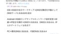 dns 1 120x68 - 5チャンネルをスマホ・パソコンで見る方法 8chanだけではなく韓国関与や京アニ放火事件影響も?