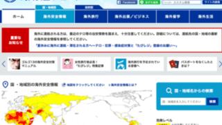 kankoku 1 320x180 - 外務省、韓国渡航者に注意勧告!ネット「渡航禁止でいい」「戦争中の国に行くやついるの?」
