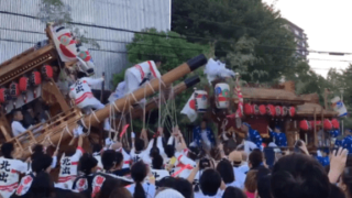 yamaawase 1 320x180 - 「動画」尼崎だんじり山合わせで死亡者がでる事故!ケンカも頻発で危険すぎるお祭り