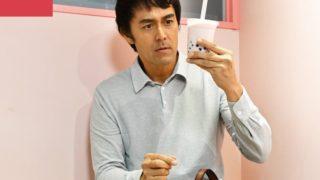 mada7 2 320x180 - 稲森いずみカフェ閉店?桑野(阿部寛)恋の予感!まだ結婚できない男第7話